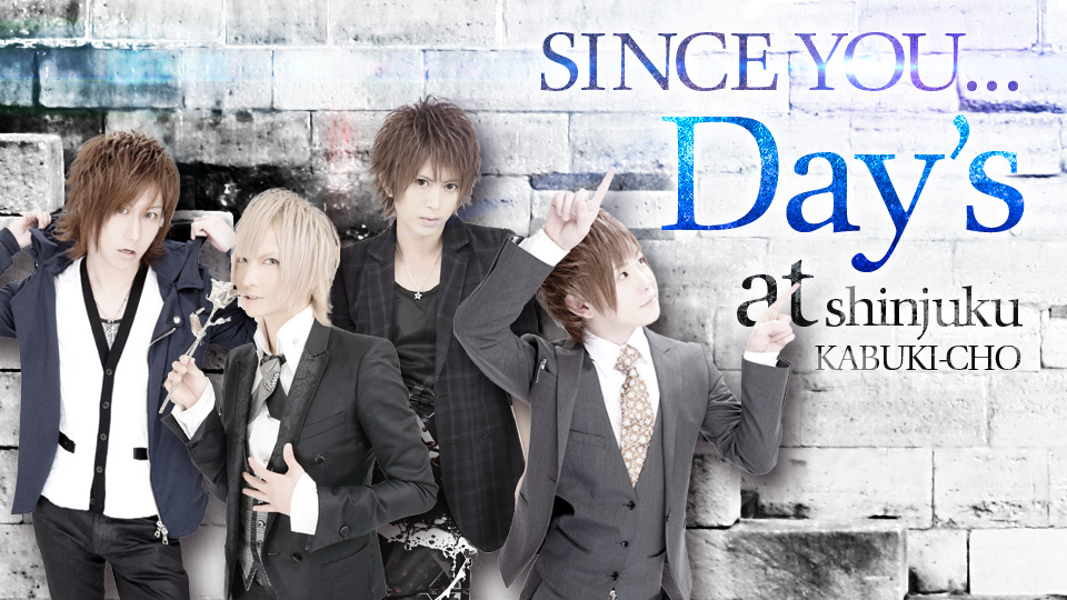 SINCE YOU...Day'z(シンスユーデイズ)|新宿区歌舞伎町のホストクラブ